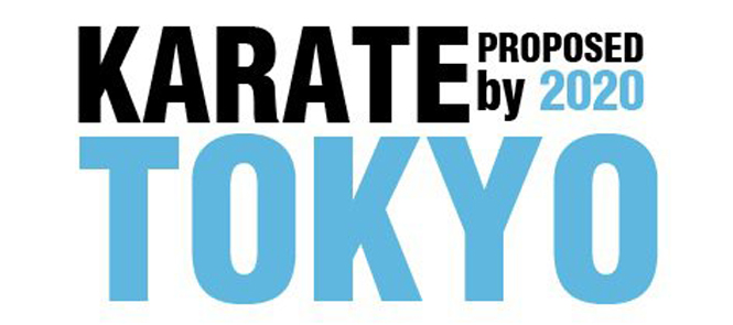 karate-proposed-by-tokyo-2020-781