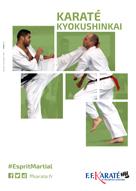 affiche_ffkda2016_karate_kyokushinkai