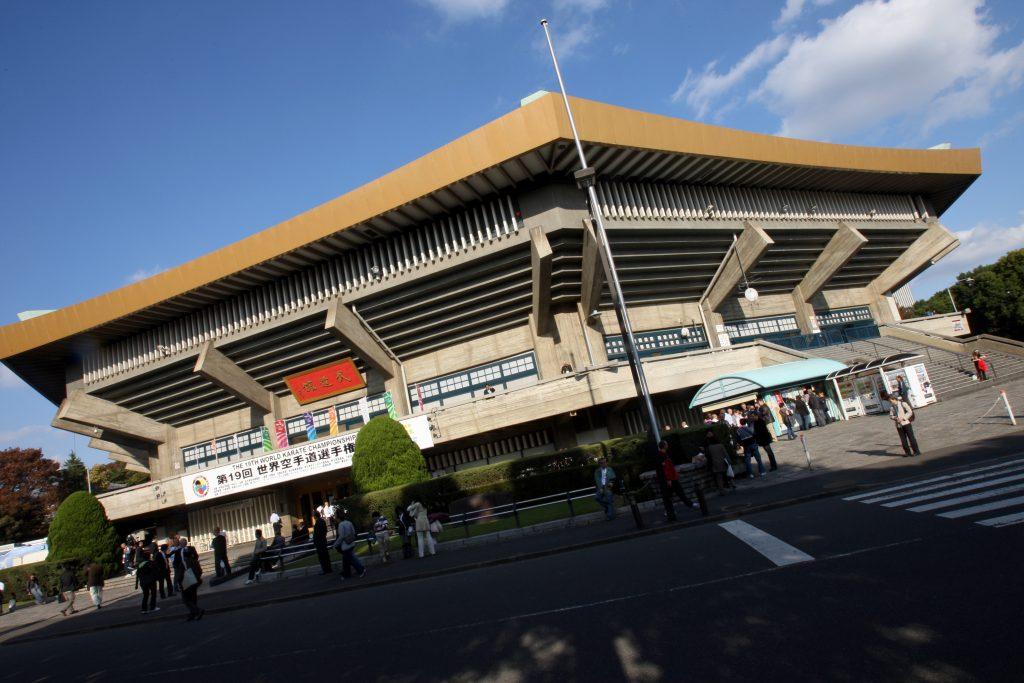 Nippon Budokan - © Denis Boulanger : DR