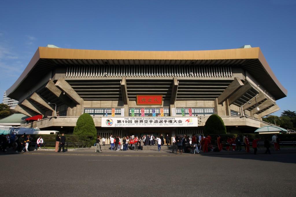 Le Nippon Budokan / Crédit : Denis Boulanger - FFK